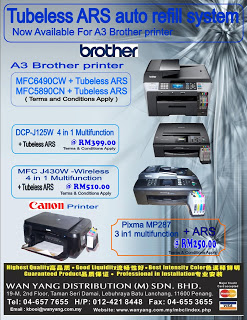 New inkjet printer with Tubeless ARS , @ One price