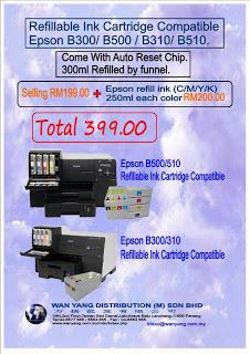 Refillable Ink Cartridge Compatible Epson B300/ B500 / B310/ B510.