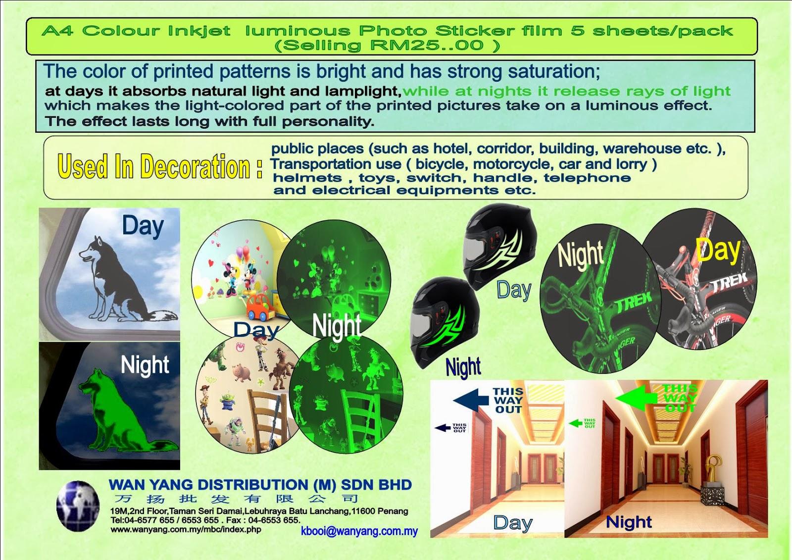 A4 Colour Inkjet luminous Photo Sticker film